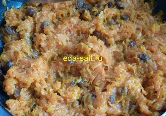 Пирожки с морковью и изюмом начинка