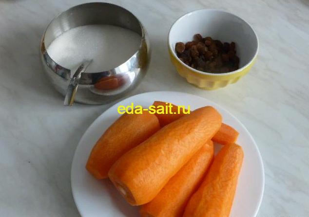 Пирожки с морковью и изюмом продукты для начинки