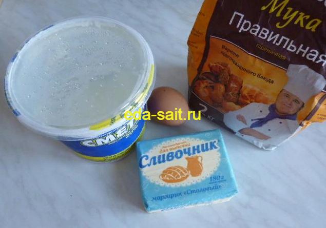 Пирог с курицей и картошкой продукты для приготовления теста