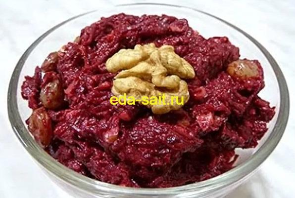 Салат из свеклы с изюмом и орехами пошаговый рецепт с фото