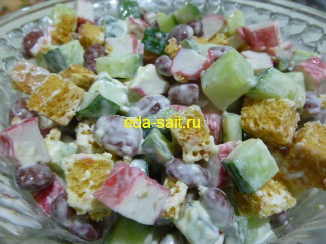 Салат с фасолью, крабовыми палочками и огурцом пошаговый рецепт с фото