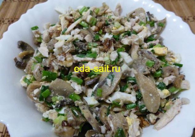 Салат с куриной грудкой и грибами пошаговый рецепт с фото