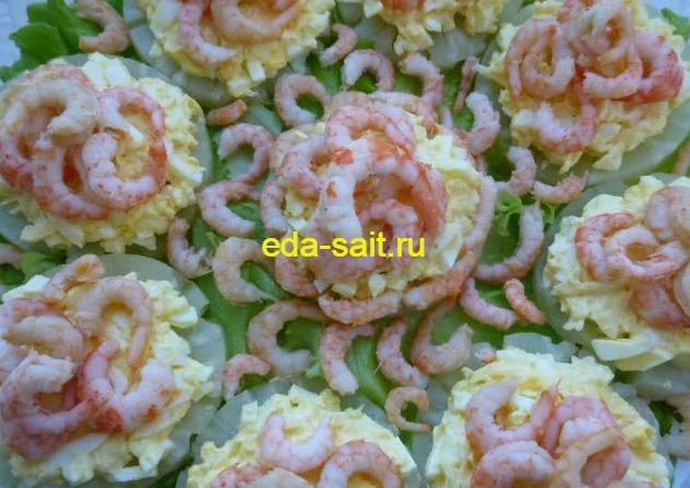 Закуска из ананасов с креветками