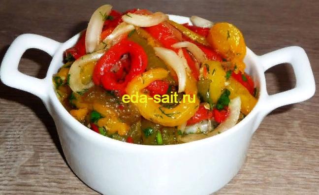 Закуска из печеного перца пошаговый рецепт с фото