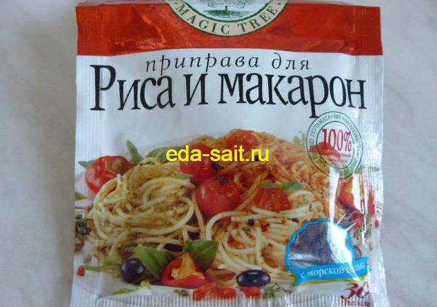 Приправа для риса и макарон