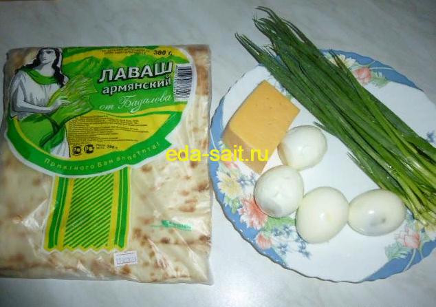 Конвертики из лаваша с яйцами и сыром продукты для приготовления