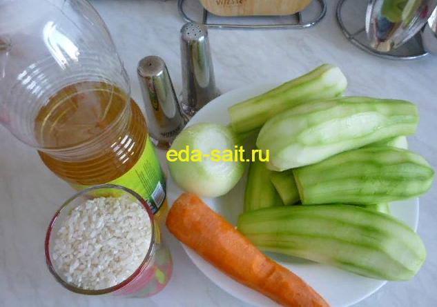 Тушеные кабачки с рисом продукты