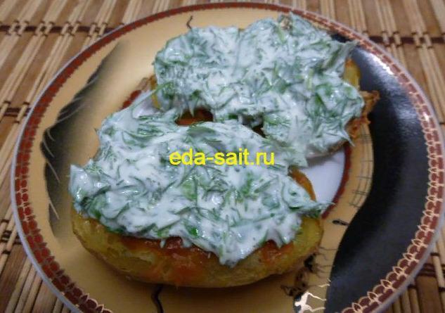 Фаршированный картофель с соусом