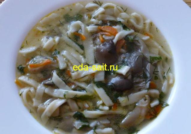 Грибной суп с домашней лапшой пошаговый рецепт с фото