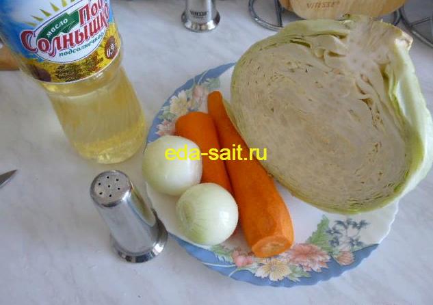 Капуста тушеная с луком и морковью набор продуктов