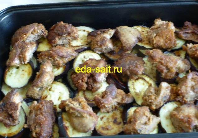 Баклажаны и куриная печень