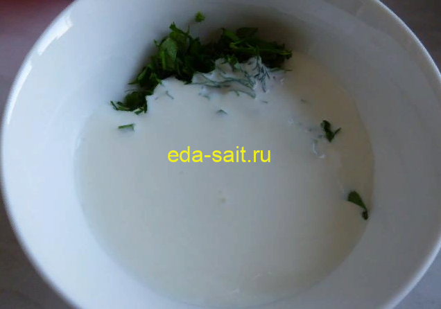 Зелень и сметана для соуса к картофелю