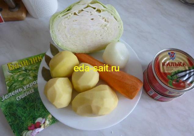 Продукты для приготовления щей с килькой