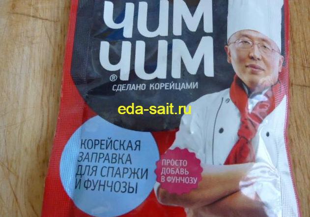 Заправка для салата фунчоза со свежими огурцами