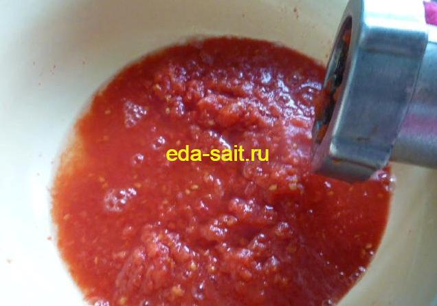 Прокручиваем помидоры через мясорубку