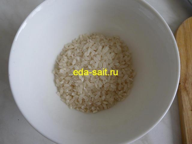 Рис для фарширования болгарского перца