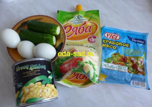 Салат с крабовыми палочками без риса продукты