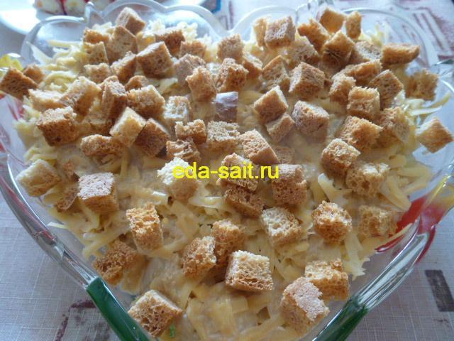 Салат с куриной грудкой и сухариками пошаговый рецепт с фото