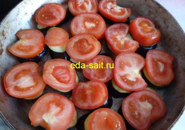 Закуска из баклажанов с помидорами пошаговый рецепт с фото