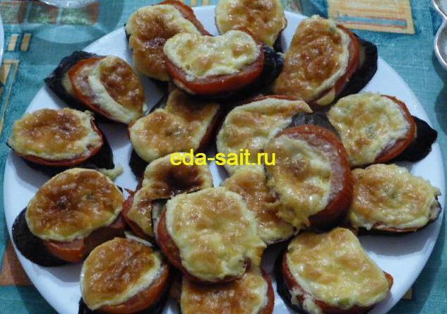 Закуска из баклажанов с помидорами