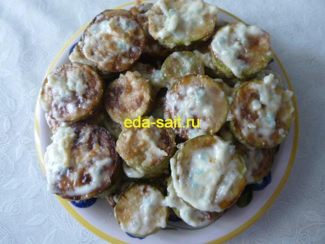 Жареные кабачки с чесноком и майонезом пошаговый рецепт с фото