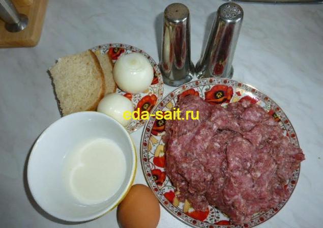 Котлеты из свино-говяжьего фарша набор продуктов