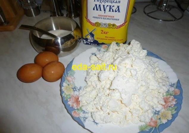 Сырники продукты для приготовления