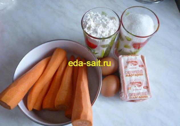 Морковный торт набор продуктов