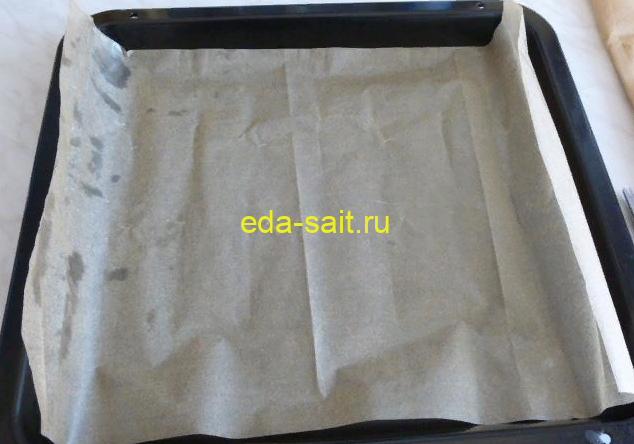 Выстилаем форму бумагой для выпекания