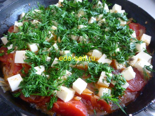 Брынза с помидорами и луком