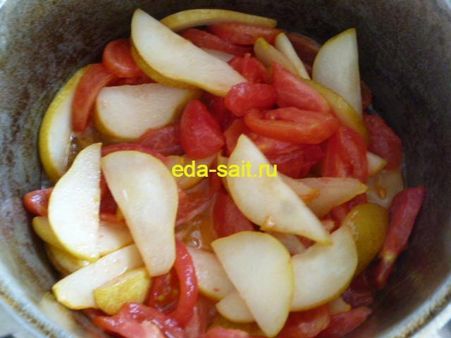 Добавляем помидоры к грушам