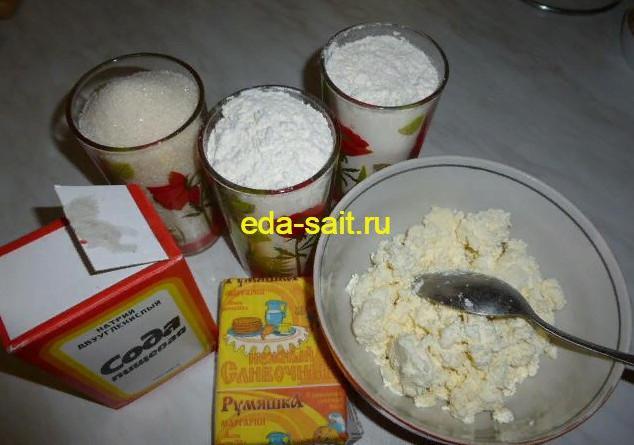 Творожное печенье без яиц набор продуктов
