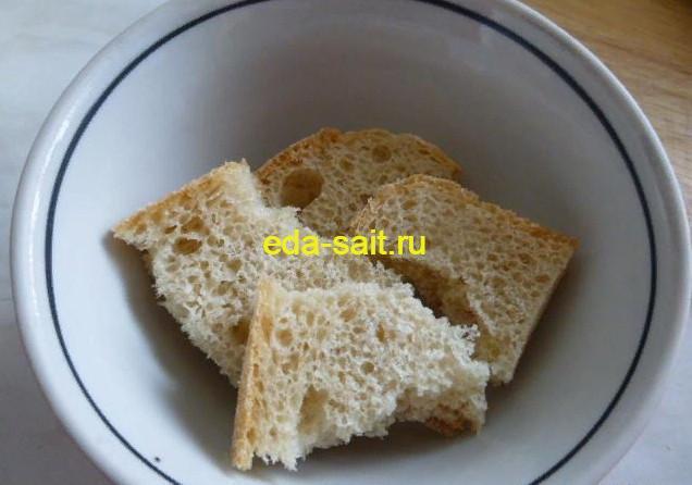 Хлеб для приготовления куриного фарша