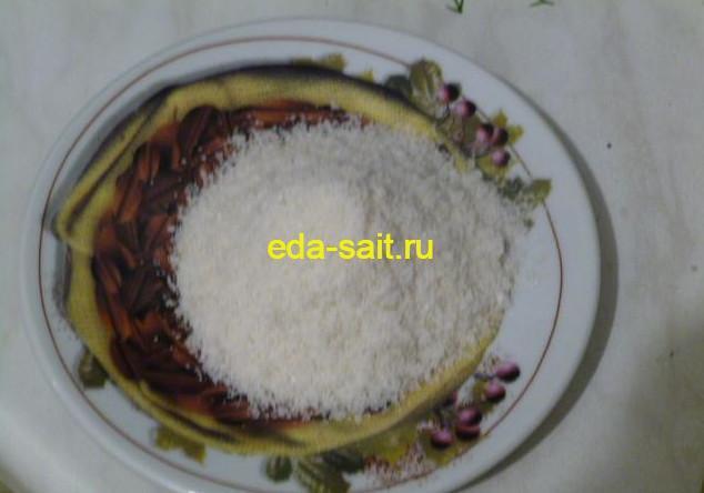 Соль для армянчиков