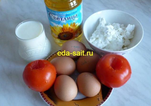 Продукты для приготовления омлета с помидорами и творогом
