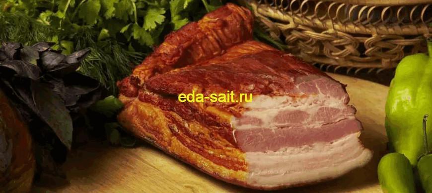 Свиная грудинка горячего копчения