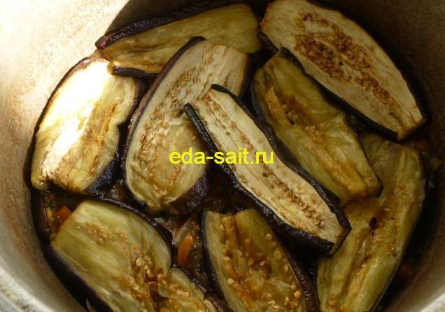 Закуска из баклажанов с овощами пошаговый рецепт с фото