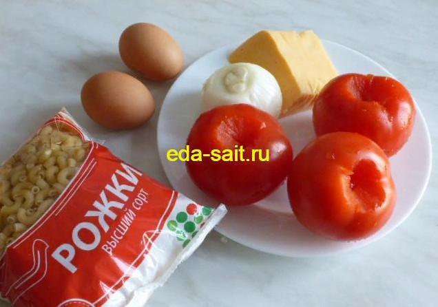 Запеканка из макарон с помидорами набор продуктов