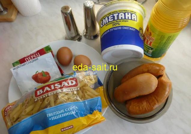 Запеканка из макарон с сардельками набор продуктов