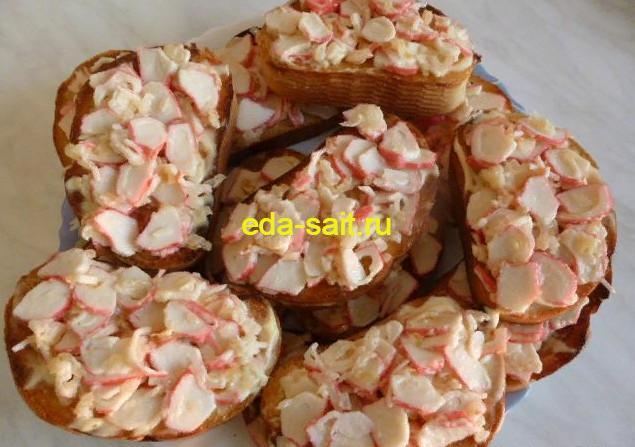 Бутерброды с крабовыми палочками пошаговый рецепт с фото
