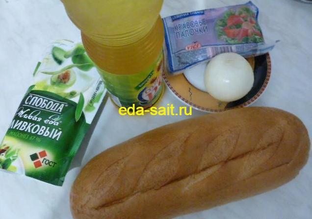 Бутерброды с крабовыми палочками продукты для приготовления