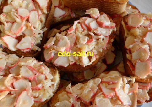 Бутерброды с крабовыми палочками фото