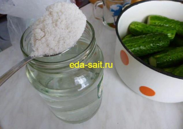 Соль растворить в воде