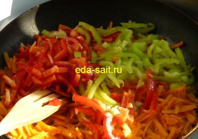 Добавить к моркови болгарский перец