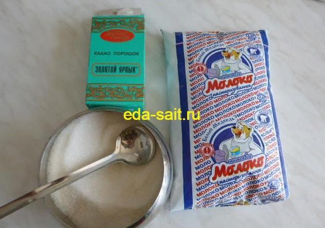 Какао на молоке набор продуктов