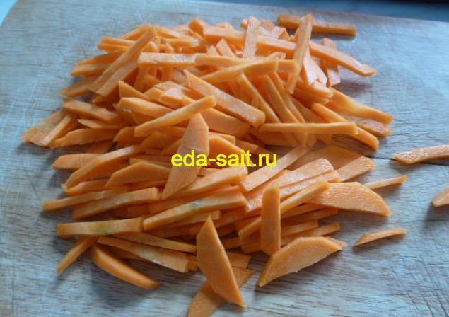 Морковь нарезанная соломкой для супа