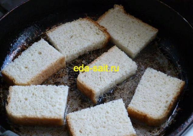 Обжариваем хлеб для бутербродов с редисом