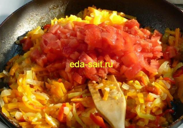 Добавить к овощам нарезанные помидоры