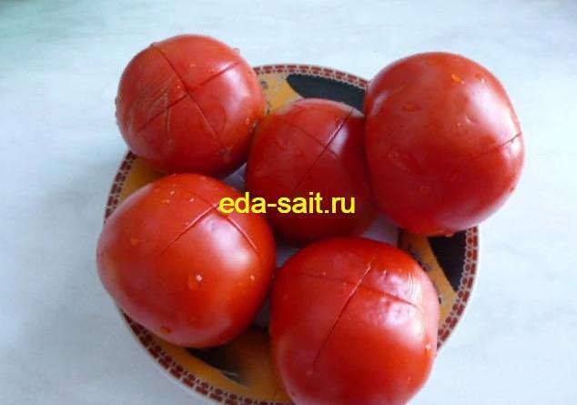 Подготовить помидоры для бигоса
