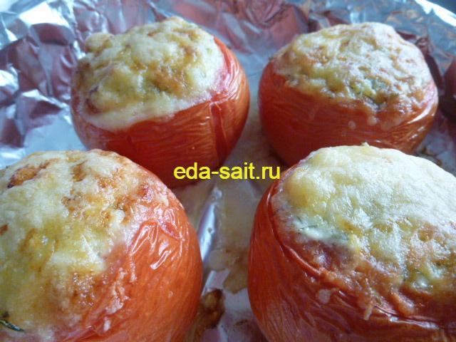 Помидоры фаршированные сыром брынза и яйцом